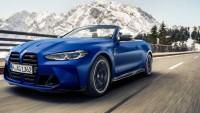 Новий BMW M4 Competition Convertible с M xDrive
